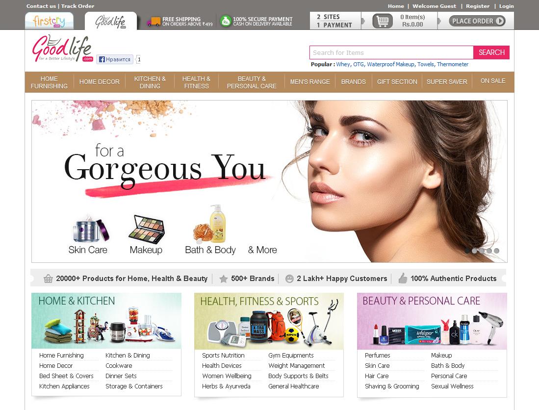 ansprechendes Design für einen Onlineshop erstellen goodlife.com